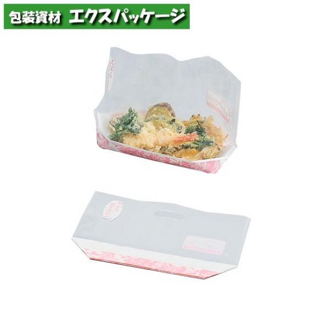 耐油袋 プラッターバッグ No.260 天ぷら盛り合わせ用 2000枚 0563951 ケース販売 取り寄せ品 福助工業