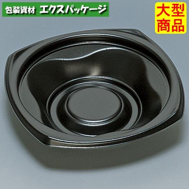 味咲丼 190H 黒 本体のみ 600枚 0724688 ケース販売 大型商品 取り寄せ品 福助工業