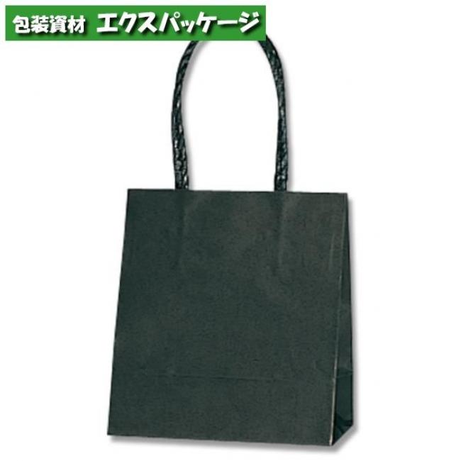 【シモジマ】スムースバッグ 15-08 黒無地 300枚入 #003138001 【ケース販売】