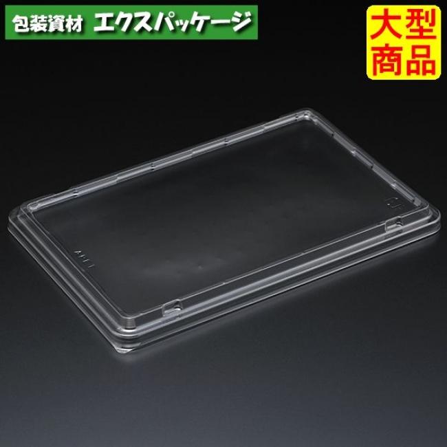 【スミ】 エスコン AP F折D 透明蓋 800枚入 20D0211 Vol.22P40 【ケース販売】