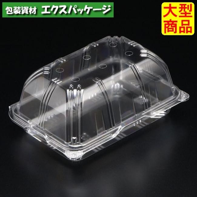 【スミ】 ユニコン BF7(H) 透明 本体・蓋一体 900枚入 5B70118 Vol.22P107 【ケース販売】