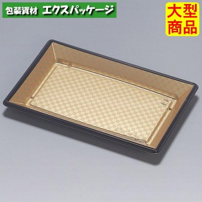 【福助工業】豊皿シリーズ 240-155H 市松 600入 0547689 本体のみ 【ケース販売】