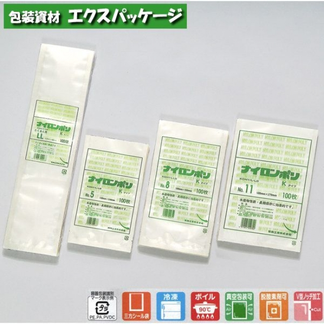 【福助工業】ナイロンポリ Kタイプ No.5 3000入 0702056 【ケース販売】