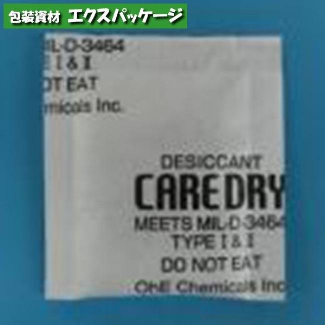 【大江化学工業】乾燥剤 ケアドライ 5g CT5 クリーンルーム対応品 2000入 【ケース販売】