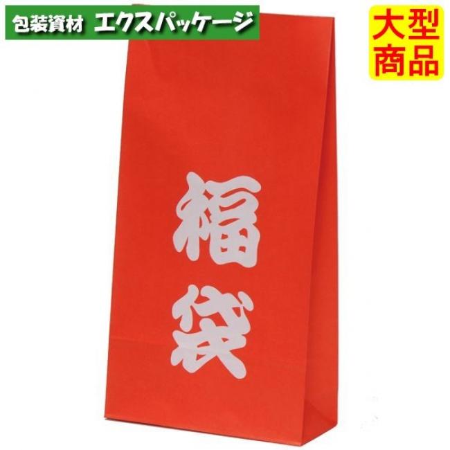角底袋 ハイバッグ A型(4切) HA 福袋 XZT00565 1000枚入 ケース販売 取り寄せ品 パックタケヤマ