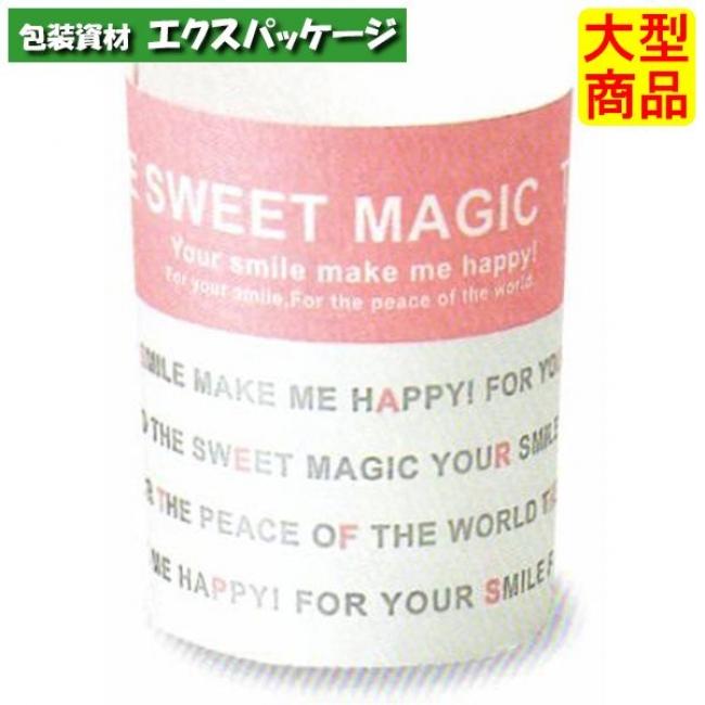 【天満紙器】ML-62 トールカップ (マジック) 1000入 2647002 【ケース販売】