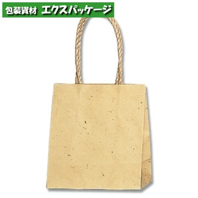 スムースバッグ 15-08 ナチュラル 300枚入 #003138002 ケース販売 取り寄せ品 シモジマ