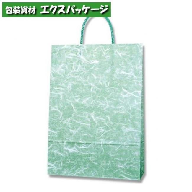 スムースバッグ 2才 雲竜 緑 300枚入 #003157503 ケース販売 取り寄せ品 シモジマ