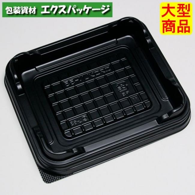 エスコン LN-55 B(黒) 本体のみ 1200枚入 2N55103 ケース販売 大型商品 取り寄せ品 スミ