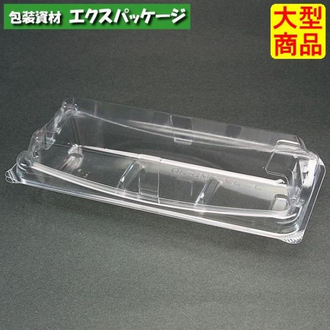 【スミ】ユニコン MS-30 透明 1200枚入 本体・蓋一体 5M33110 Vol.22P69 【ケース販売】
