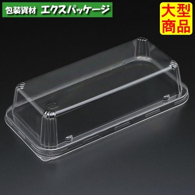 【スミ】 エスコン FUL-73 透明蓋 2400枚入 3L73201 Vol.22P18 【ケース販売】