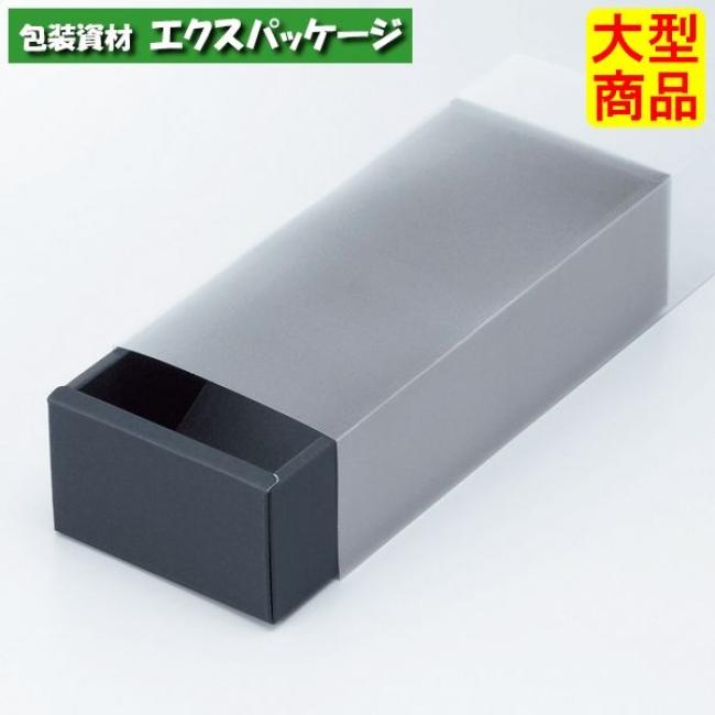 ガトースリーブ5 20-243 100枚入 ケース販売 取り寄せ品 ヤマニパッケージ