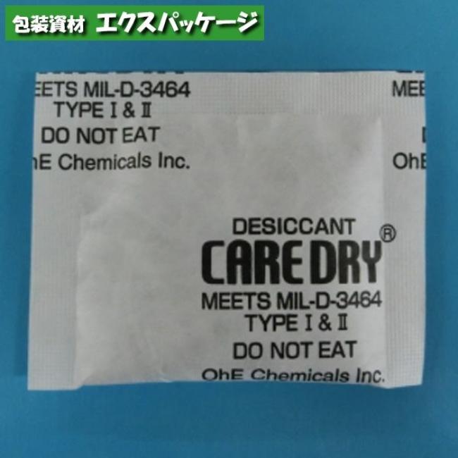 乾燥剤 ケアドライ 10g CT10 クリーンルーム対応品 1000個入 ケース販売 取り寄せ品 大江化学工業