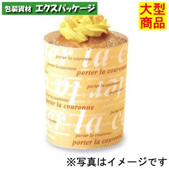 トールカップ レター ML-63 2647003 1000枚入 ケース販売 大型商品 取り寄せ品 天満紙器