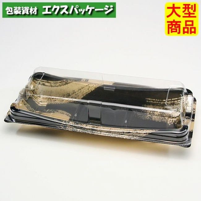【スミ】ユニコン MS-30 黒金筆 1200枚入 本体・蓋一体 5M33160 Vol.22P69 【ケース販売】