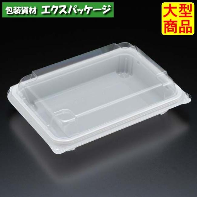 ユニコン LS-B15 W(白) 800枚入 本体・蓋一体 5SB1101 ケース販売 大型商品 取り寄せ品 スミ