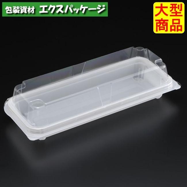 ユニコン LS-74 W(白) 本体・蓋一体 800枚入 5S74101 ケース販売 大型商品 取り寄せ品 スミ