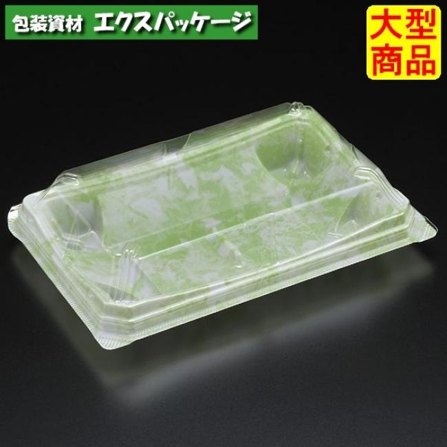 ユニコン RX-18M 石紋(新緑) 本体・蓋一体 600枚入 5R18M64 ケース販売 大型商品 取り寄せ品 スミ