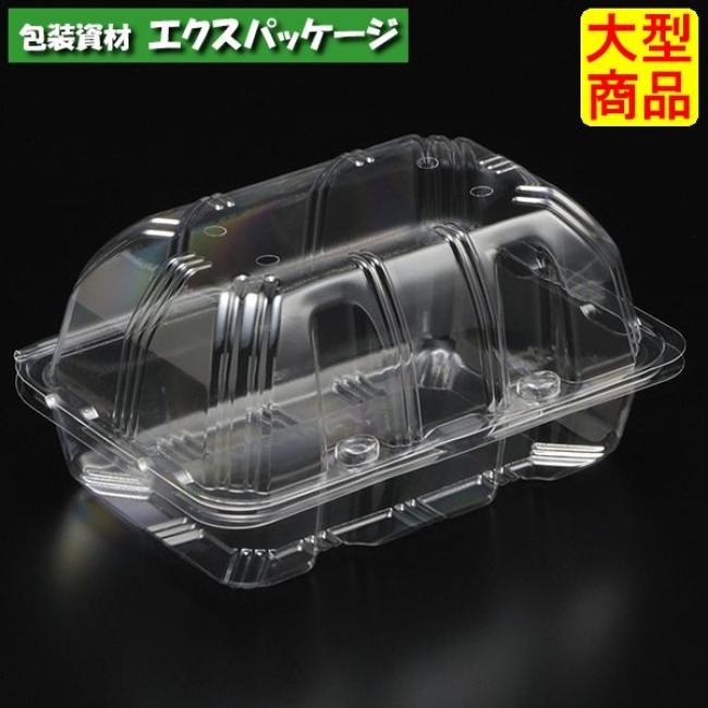 【スミ】 ユニコン BF7B35-H 透明 本体・蓋一体 900枚入 5B70170 Vol.22P107 【ケース販売】