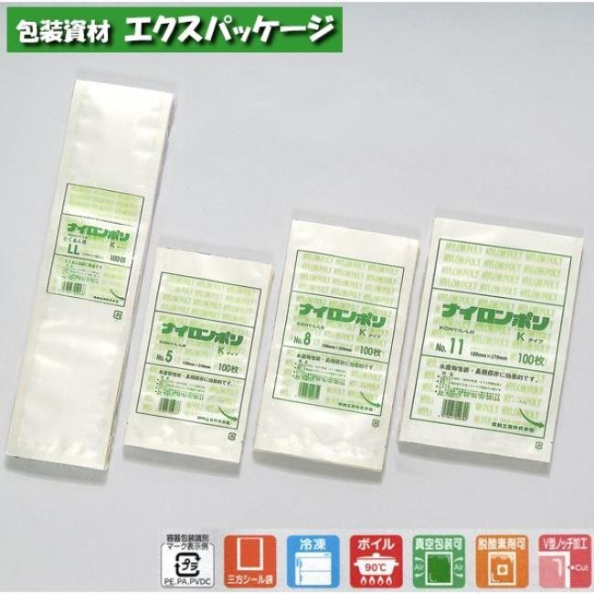 ナイロンポリ Kタイプ No.8 2400枚 0702080 ケース販売 取り寄せ品 福助工業