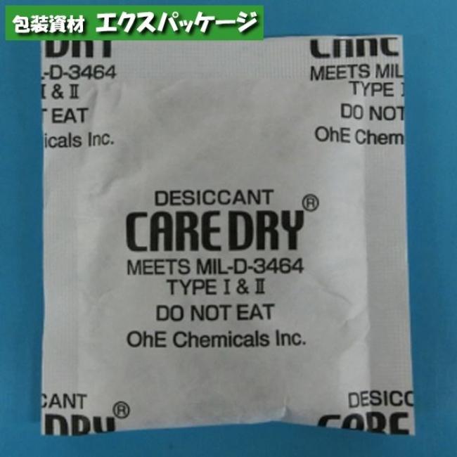 乾燥剤 ケアドライ 20g CT20 クリーンルーム対応品 600個入 ケース販売 取り寄せ品 大江化学工業