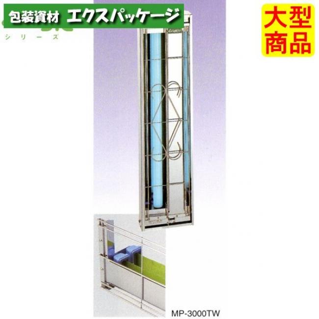 【朝日産業】捕虫器 ムシポン MP-3000T 1入 【ケース販売】