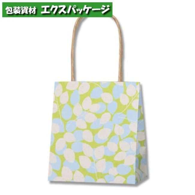 スムースバッグ 15-08 サンリーフ 300枚入 #003138550 ケース販売 取り寄せ品 シモジマ