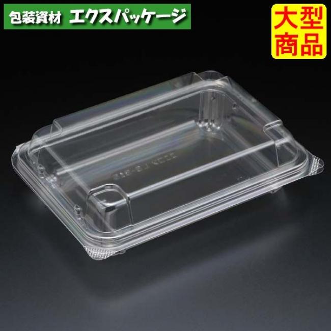 ユニコン LS-B15 透明 800枚入 本体・蓋一体 5SB1110 ケース販売 取り寄せ品 スミ
