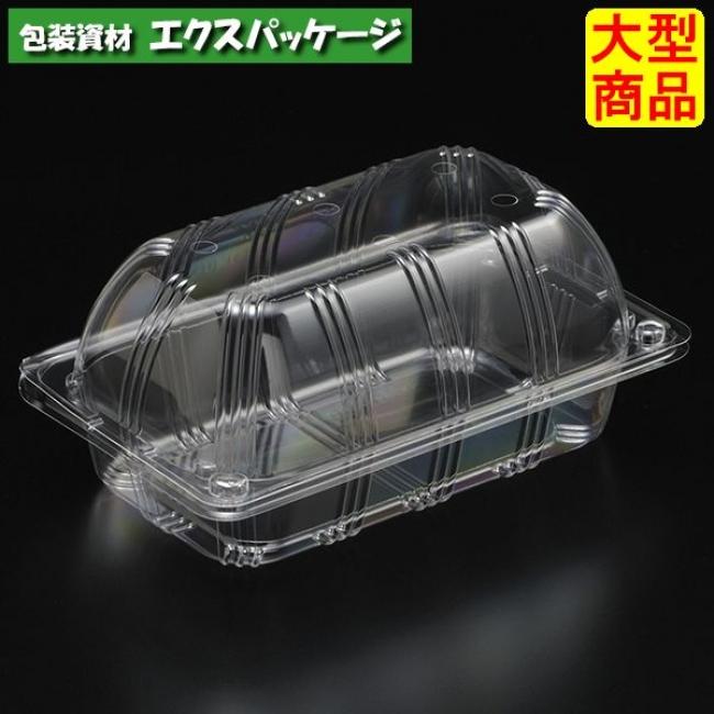ユニコン BF8B-H 透明 本体・蓋一体 900枚入 5B80110 ケース販売 取り寄せ品 スミ