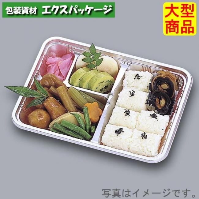 【福助工業】LCシリーズ LC-23 800入 0572594 本体・フタセット 【ケース販売】