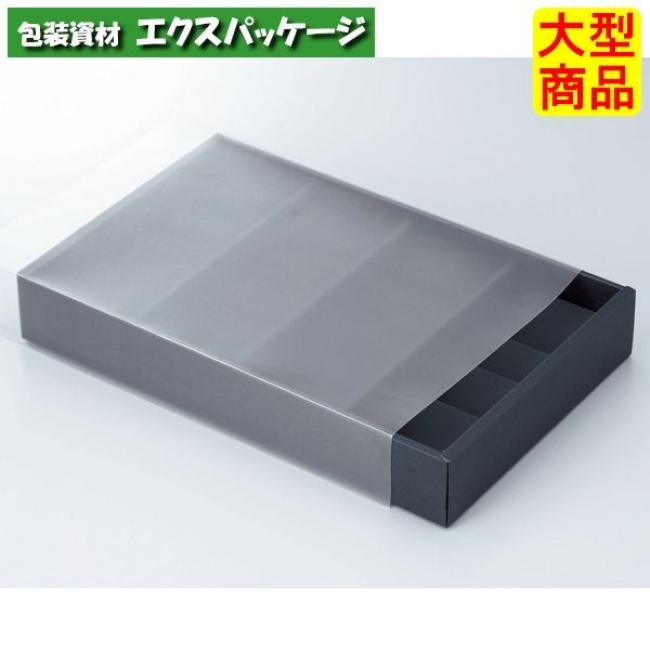 ガトースリーブ20 20-246 50枚入 ケース販売 取り寄せ品 ヤマニパッケージ