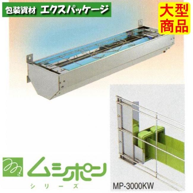 【朝日産業】捕虫器 ムシポン MP-3000K 1入 【ケース販売】