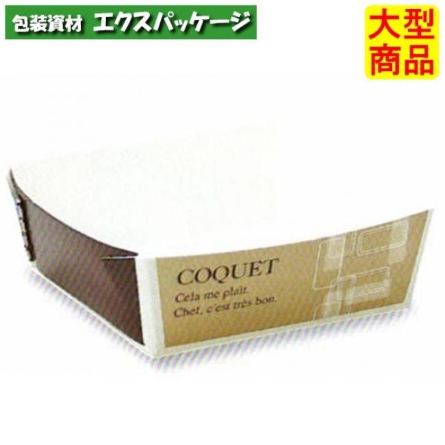 モダンミニトレー コケット WT42 3804602 3000枚入 ケース販売 大型商品 取り寄せ品 天満紙器