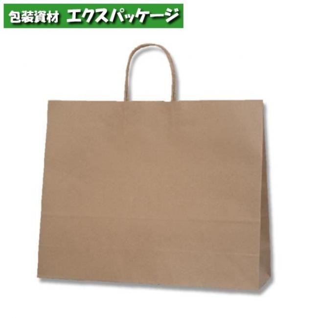 25チャームバッグ 41-1 未晒無地 クラフト 200枚入 #003288001 ケース販売 取り寄せ品 シモジマ