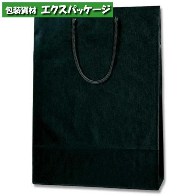 【シモジマ】カラーチャームバッグ 2才 クロ 100枚入 #005310114 【ケース販売】