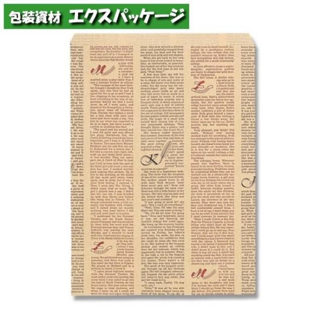柄小袋 Rタイプ R-20 フェザーイニシャル 2000枚入 #006525302 ケース販売 取り寄せ品 シモジマ