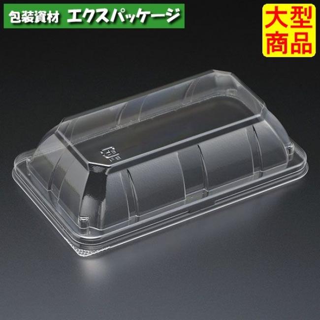 【スミ】 エスコン FSL2 透明蓋 3000枚入 1L02201 Vol.22P29 【ケース販売】