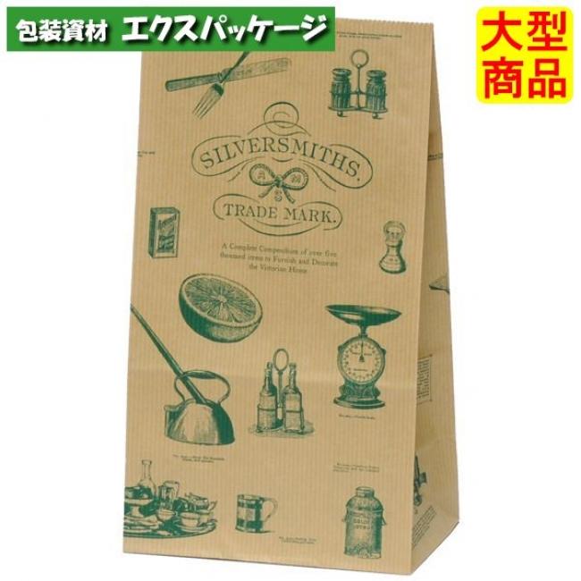 【パックタケヤマ】角底袋 ハイバッグ シルバースミス H4 XZT00482 2000入 【ケース販売】