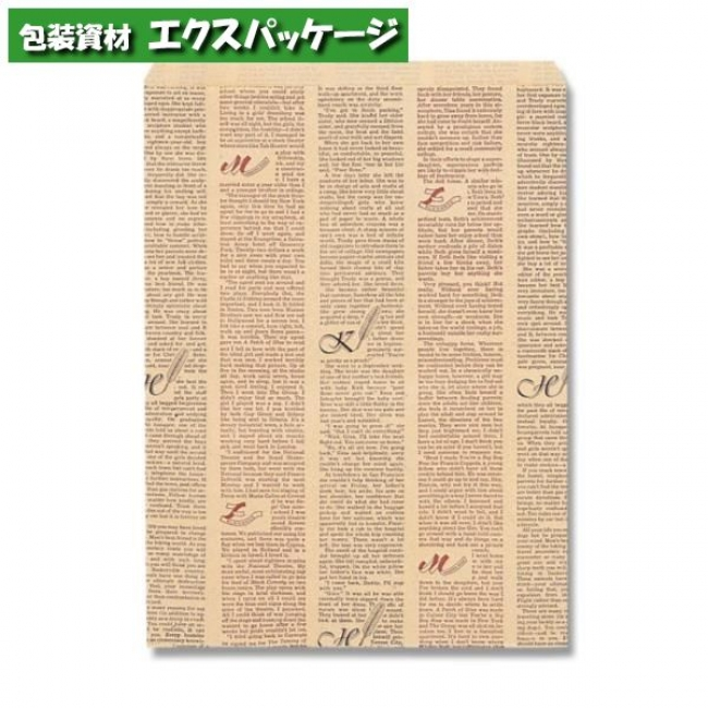 柄小袋 Rタイプ R-10 フェザーイニシャル 2000枚入 #006525102 ケース販売 取り寄せ品 シモジマ