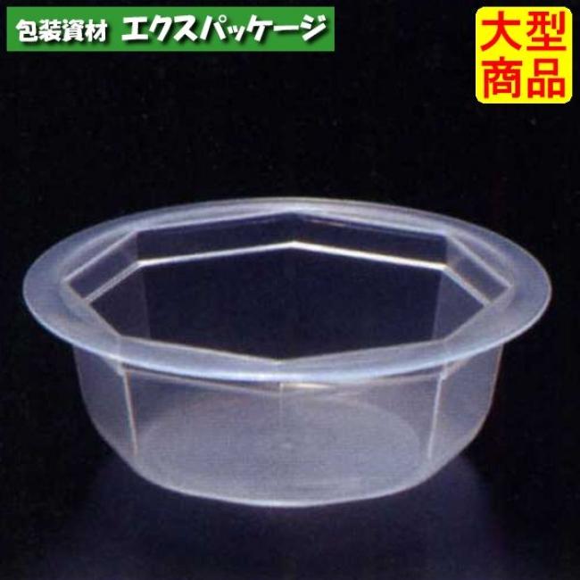 【シンギ】デザートカップ PPスタンダード PP74-60-8KM 2000入 【ケース販売】