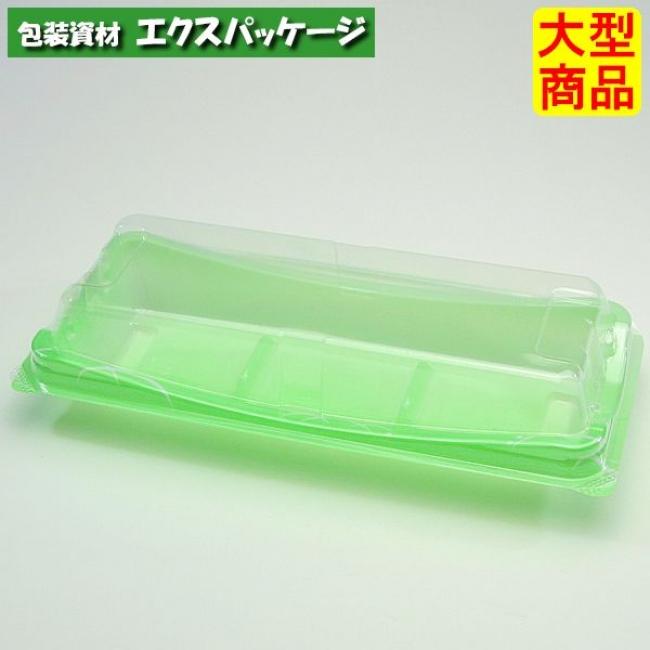 【スミ】ユニコン MS-30 草(緑) 1200枚入 本体・蓋一体 5M33156 Vol.22P69 【ケース販売】