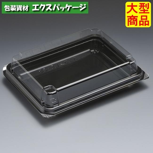 ユニコン LS-83 B(黒) 本体・蓋一体 600枚入 5S83603 ケース販売 取り寄せ品 スミ