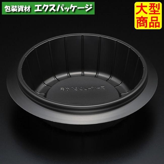 スーパーレンジ かま B(黒) 本体のみ 1000枚入 8KM0103 ケース販売 取り寄せ品 スミ
