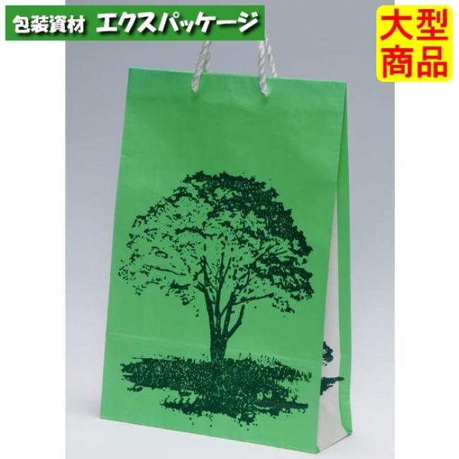 手提袋 アートバッグ HC 大樹 XZT00591 200枚入 ケース販売 取り寄せ品 パックタケヤマ