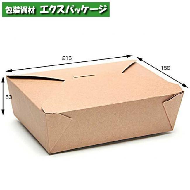 【水野産業】クラフトパック #3 200入 02897 【ケース販売】