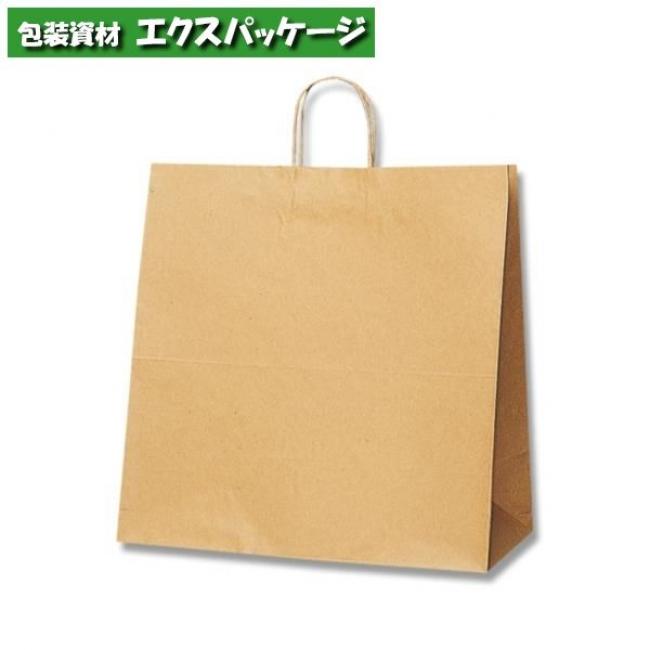 25チャームバッグ 45-1 ミザラシ ムジ 200枚入 #003296000 ケース販売 取り寄せ品 シモジマ