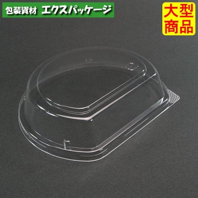【スミ】エスコン F半月 透明蓋 26mm 2000枚入 2T31201 Vol.22P30 【ケース販売】