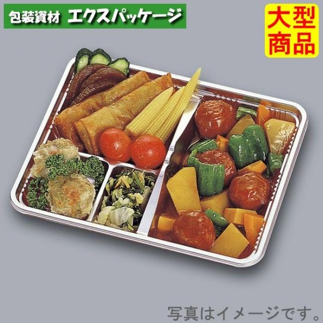 【福助工業】LCシリーズ LC-101 600入 0572462 本体・フタセット 【ケース販売】