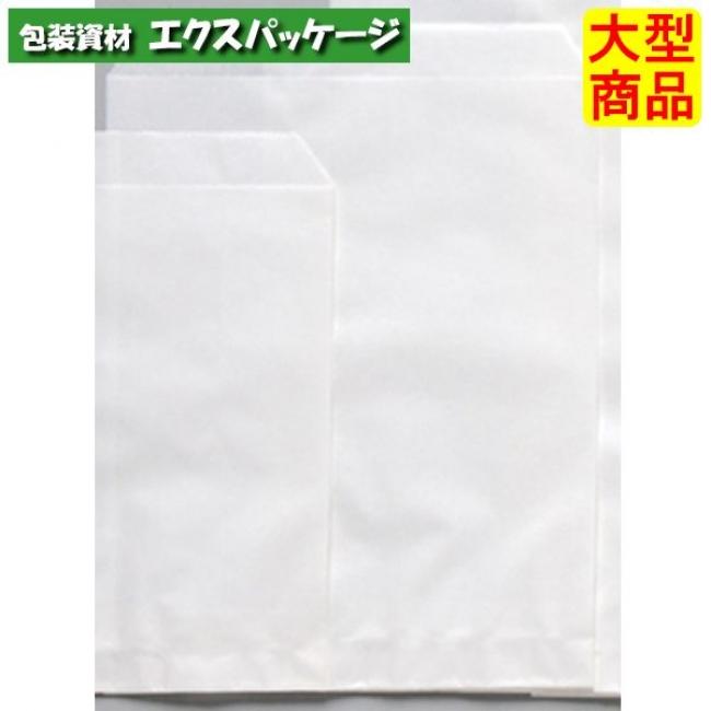 平袋 白5 白無地 ヒモなし XZT00325 7000枚入 ケース販売 取り寄せ品 パックタケヤマ