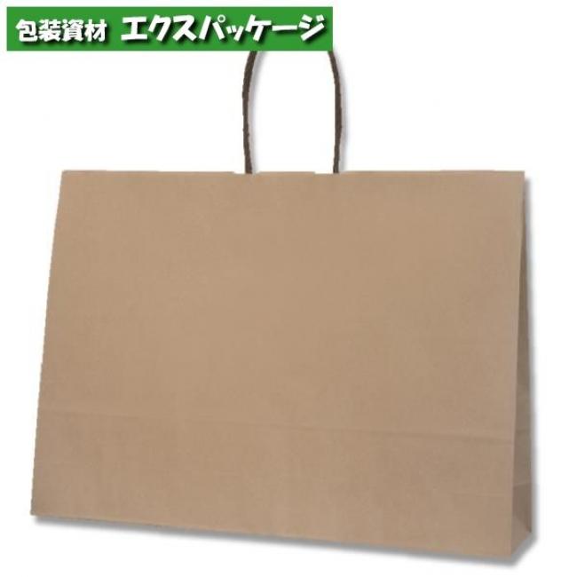 25チャームバッグ 55-1 未晒無地 クラフト 200枚入 #003298501 ケース販売 取り寄せ品 シモジマ